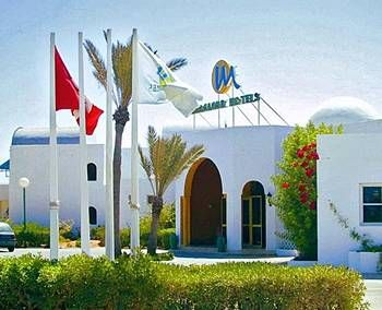 Hotel Petit Palais and Spa Tunisie